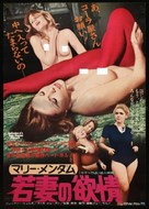 Confessions of a Young American Housewife - Japanese Movie Poster (xs thumbnail)