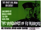 The Vengeance of Fu Manchu - British Movie Poster (xs thumbnail)