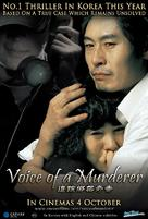 Geu nom moksori - Singaporean Movie Poster (xs thumbnail)