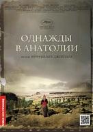 Bir zamanlar Anadolu'da - Russian Movie Poster (xs thumbnail)