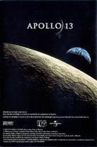 Apollo 13 - Portuguese Movie Poster (xs thumbnail)