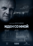 Go with Me - Russian Movie Poster (xs thumbnail)
