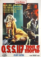 O.S.S. 117 n'est pas mort - Italian Movie Poster (xs thumbnail)