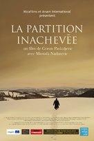 Kad svane dan - French Movie Poster (xs thumbnail)