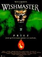 Wishmaster - French Movie Poster (xs thumbnail)