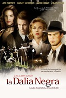 The Black Dahlia - Spanish Movie Poster (xs thumbnail)