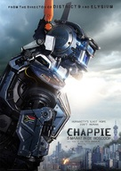 Chappie - Dutch Movie Poster (xs thumbnail)