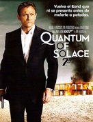 Quantum of Solace - Argentinian Movie Cover (xs thumbnail)