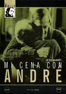 My Dinner with Andre - Spanish DVD movie cover (xs thumbnail)