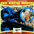 Two-Minute Warning - German Movie Cover (xs thumbnail)