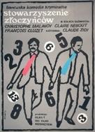 Association de malfaiteurs - Polish Movie Poster (xs thumbnail)