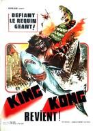 Ape - French Movie Poster (xs thumbnail)