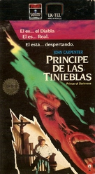Prince of Darkness - Argentinian VHS movie cover (xs thumbnail)