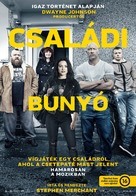 Fighting with My Family - Hungarian Movie Poster (xs thumbnail)