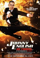 Johnny English Reborn - Spanish Movie Poster (xs thumbnail)