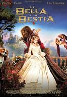 La belle & la bête - Spanish Movie Poster (xs thumbnail)