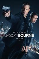 Jason Bourne - British Movie Poster (xs thumbnail)