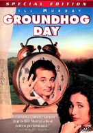 Groundhog Day - DVD movie cover (xs thumbnail)