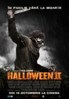 Halloween II - Romanian Movie Poster (xs thumbnail)