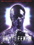 Heatseeker - Movie Poster (xs thumbnail)