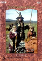 The Silver Chair - Movie Cover (xs thumbnail)