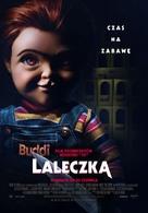 Child's Play - Polish Movie Poster (xs thumbnail)