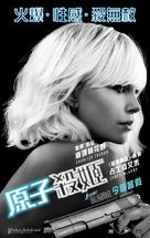 Atomic Blonde - Hong Kong Movie Poster (xs thumbnail)