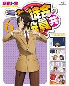 """Seitokai yakuindomo"" - Japanese Blu-Ray movie cover (xs thumbnail)"