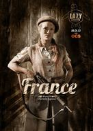 """Lazy Company"" - French Movie Poster (xs thumbnail)"