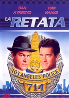 Dragnet - Italian DVD cover (xs thumbnail)
