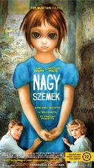 Big Eyes - Hungarian Movie Poster (xs thumbnail)
