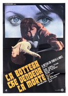 From Beyond the Grave - Italian Movie Poster (xs thumbnail)