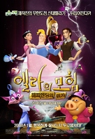 Happily N'Ever After - South Korean poster (xs thumbnail)