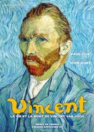 Vincent - French Movie Poster (xs thumbnail)