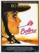 Bolero - French Movie Poster (xs thumbnail)