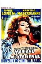 Matrimonio all'italiana - Belgian Movie Poster (xs thumbnail)