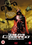 Samurai Commando - British DVD cover (xs thumbnail)