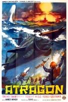 Kaitei gunkan - Italian Movie Poster (xs thumbnail)