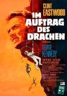 The Eiger Sanction - German Movie Poster (xs thumbnail)