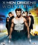 X-Men Origins: Wolverine - Brazilian Movie Cover (xs thumbnail)