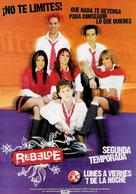 """Rebelde"" - Spanish Movie Poster (xs thumbnail)"