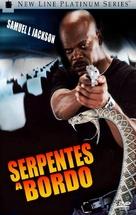 Snakes on a Plane - Brazilian DVD movie cover (xs thumbnail)
