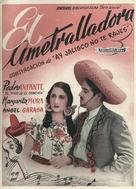 El ametralladora - Mexican Movie Poster (xs thumbnail)