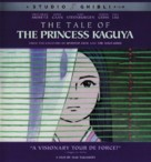 Kaguyahime no monogatari - Blu-Ray cover (xs thumbnail)