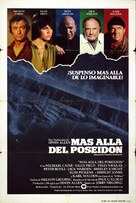 Beyond the Poseidon Adventure - Spanish Movie Poster (xs thumbnail)