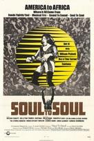 Soul to Soul - Movie Poster (xs thumbnail)