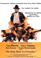 The Spikes Gang - French Movie Poster (xs thumbnail)
