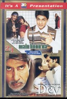 Main Hoon Na - Canadian DVD cover (xs thumbnail)
