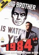 1984 - British DVD movie cover (xs thumbnail)