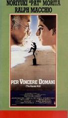 The Karate Kid - Italian VHS movie cover (xs thumbnail)